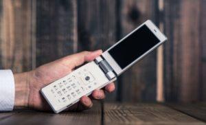 携帯電話は画面が小さい