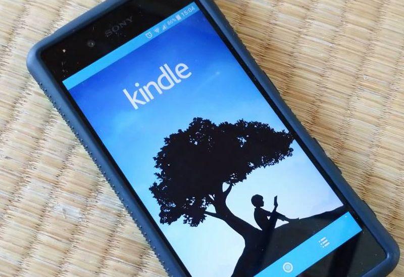 amazon電子書籍の活用方法