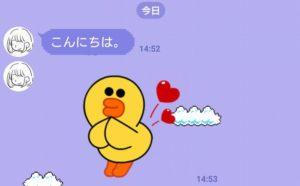 AndroidスマホLINE画像