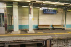 駅でスマホ紛失