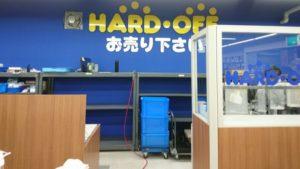 ハードオフのカウンター
