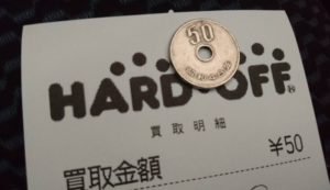 HARDOFF買い取り料金
