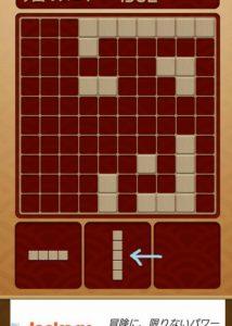 縦長のパズル