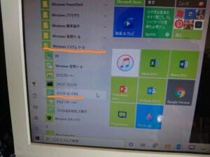 Windows10コントロールパネル場所
